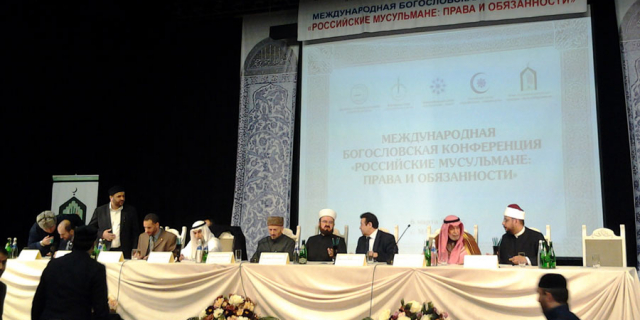 The international theological conference in Makhachkala came to the end.